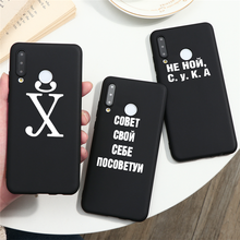 Funny Proverb Russian letters Quote Slogan Case For Huawei P40 Lite E For Huawei P40 P30 P20 Lite Pro P Smart 2019 Capa Silicone raising tiny disciples sweatshirt funny slogan mother gift slogan christian pure casual pullovers vintage quote cross top l298