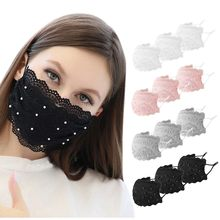 3/8/12 pcs Fashion Women Lace face-mask Reusable Breathable Safe Protection Face Mask Bandage Floral Print mouth covering 2020(China)