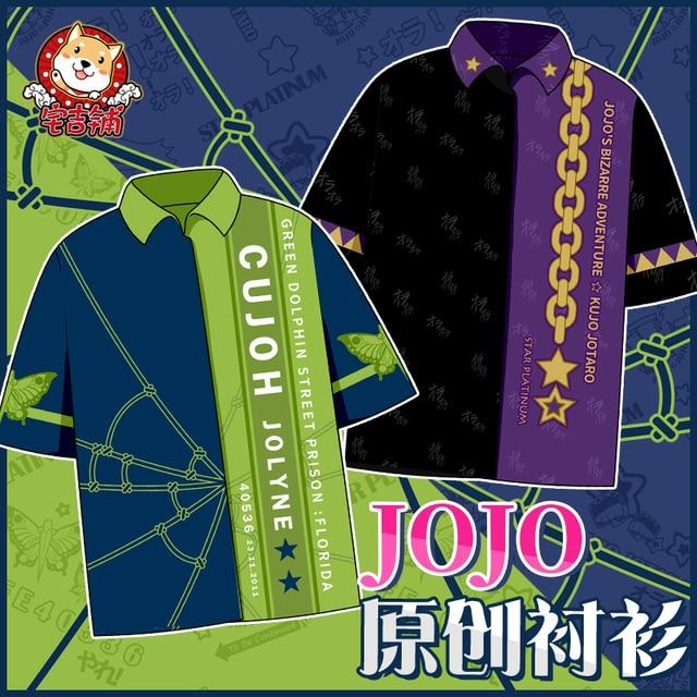 JoJo's Bizarre Adventure Jolyne Cujoh KUJO JOTARO Cosplay Summer Short Sleeve Tops T-shirt Tee Casual Shirts Student Men Women