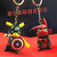 Avengers Keychain Spiderman Kakashi Pikachu High-end Handmade Resin Key Bag, Car Ring Pendant Gift