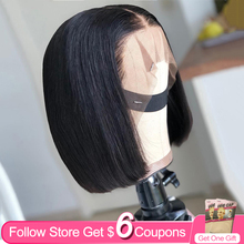 13x6 Lace Front Bob Wigs Human Hair AIRCABIN Brazilian Straight 16 Inch Natural Color Deep Middle Part Wigs For Black Women