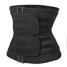 Cintura entrenador shapewear cuerpo adelgazamiento cinturón mujeres modelado Correa shaper binder reducir formadores cincher corset fajas