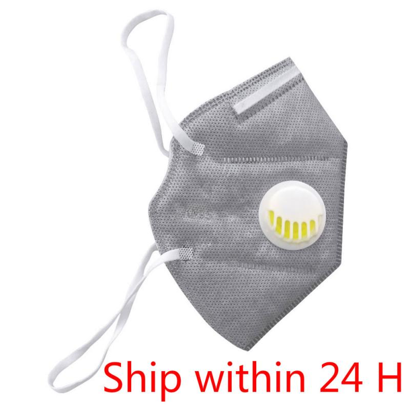 1/5/10 PC  Pm2.5 N95 Dust Mask Fine Air Filter Anti Odor Smog Custom Cotton Pollen Dust Mouth Safety Protective Mask 95% FFP2