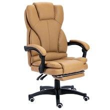 Высокое качество кожаные офисные стулья откидывающийся босс
