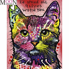 Алмазная живопись «сделай сам» мозаика с надписями кошками полная