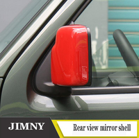 For Suzuki jimny rearview mirror cover retrofitting special rearview mirror decoration accessories