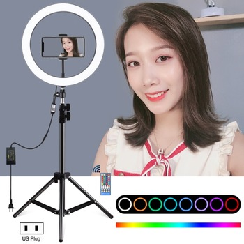 LANBEIKA 12 Inch Dimmable RGB LED Selfie Ring Lights 1.1m Stannd Tripod &Remote for Photos &YouTube Videos Vlogging Video Light