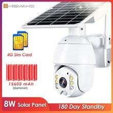 Wireless Surveillance Camera Solar CCTV Security Camera Outdoor WiFi Battery Camera 4G SIM Card 1080P Rechargeable IP Camera PTZ