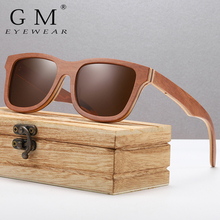 Bamboo sunglasses fashion polarized popular new design Skateboard wooden for free shipping
