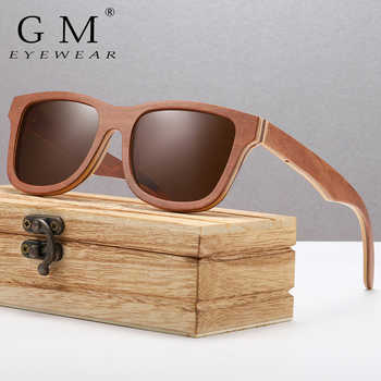 GM Polarized Sunglasses Women Men Layered Brown Skateboard Wooden Frame Square Style Glasses for Ladies Eyewear In Wood Box - DISCOUNT ITEM  30% OFF All Category