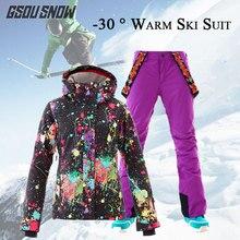 GSOU Снежный женский лыжный костюм теплый зимний сноуборд куртка брюки водонепроницаемый ветрозащитный дышащий Открытый Спортивная одежда пальто