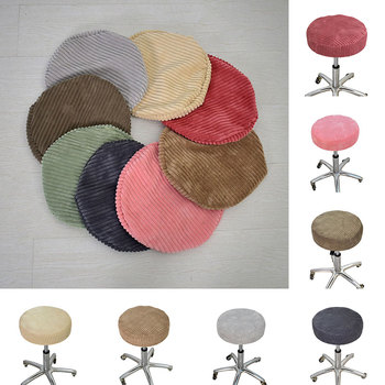 Striped Plush Round Chair Cover Solid Color Stretch Elastic Slipcover Bar Stool Cover Soft Comfortable Modern Simple Chair Cover image