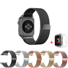 Milanese Loop Bracelet Stainless Steel band For Apple Watch band series 1/2/3 42mm 38mm strap for iwatch 4 40mm 44mm watchband milanese loop band for apple watch strap 42mm 38mm iwatch 3 2 1 stainless steel link bracelet wrist watchband magnetic buckle