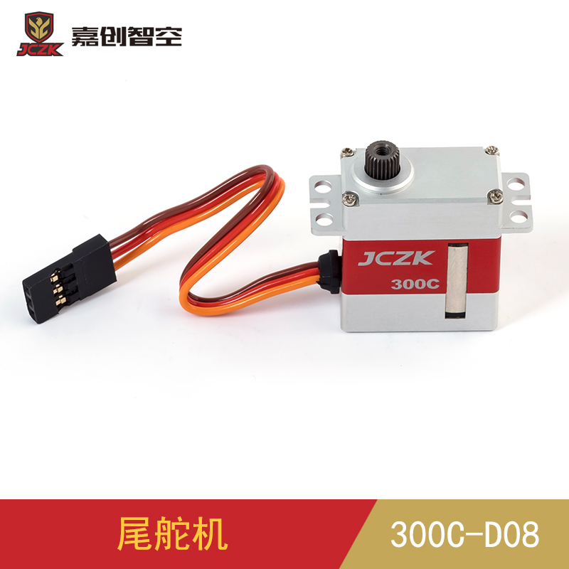 JCZK 300C RC Helicopter Model Airplane Helicopter All-Metal Tail Steering Gear 300C-D08 image