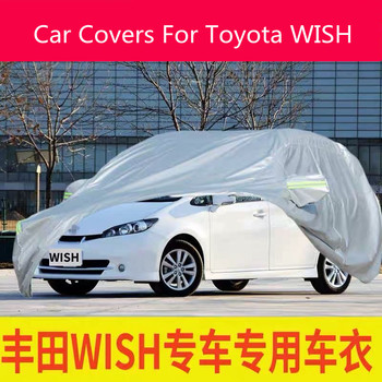 Car Covers For Toyota WISH Exterior Sun Protection Car Cover MPV