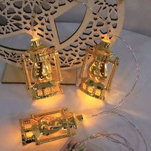 Golden Wrought Iron Oil Lamp Shape Light LED Muslim Ramadan String Lights For Festival Party Bedroom Birthday Decors(China)