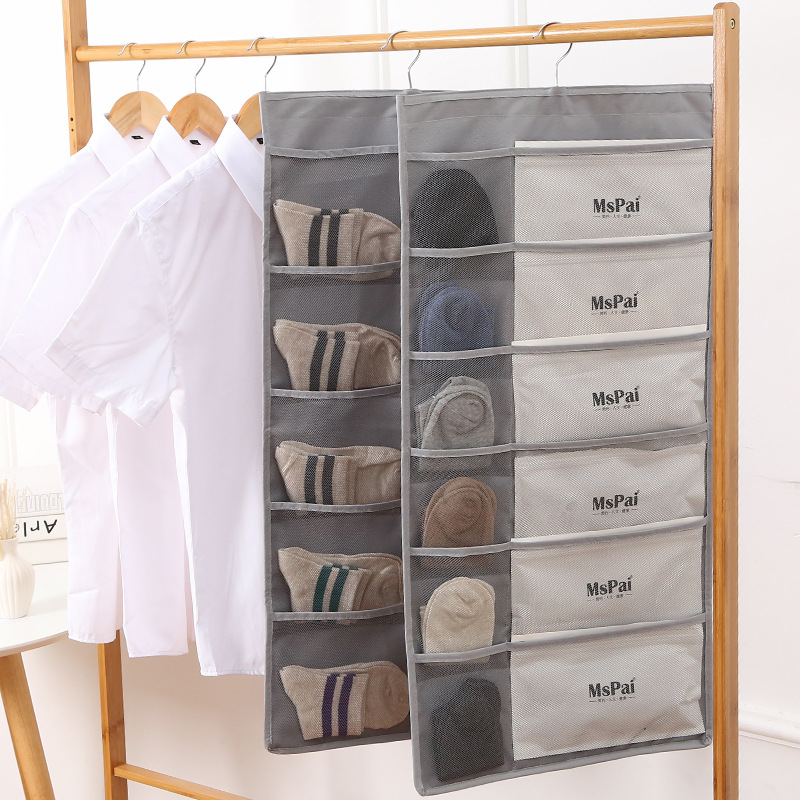Wardrobe Storage Bag Hanging Bag Oxford Cloth Wall-Mounted Fabric Large-Volume Dormitory Double-Sided Underwear Socks