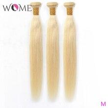WOME/613 прямые волосы пряди Мёд светлые бразильские человеческие волосы пряди 1/3/4 шт. 10-26 дюймов Волосы remy плетение волос для наращивания