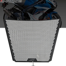 Motorcycle Accessories Radiator Grille Grills Guard Cover Protector For GSXR600 GSXR750 GSX R 600 GSX R 750 2011 2018 2017 2016