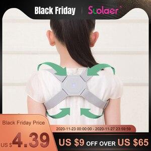 Intelligent Posture Corrector Electronic Reminder Back Support Adjustable Smart Brace Support Belt Shoulder Training Belt Health