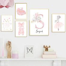 Розовый Единорог постер животного с цветочным узором для маленькой