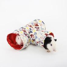 Мини-Хомяк морская свинка туннельная игрушка клетки для домашних животных Ежик трубка Шиншилла домик пещера маленькие животные товары для домашних животных Крыса Мышь забавная игрушка