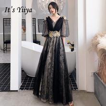 Женское длинное вечернее платье it's yiiya черное блестящее