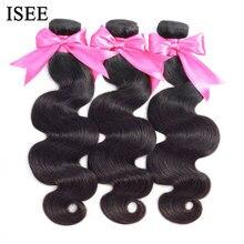 ISEE שיער פרואני גוף גל שיער טבעי חבילות 100% רמי הארכת שיער טבעי צבע יכול לקנות 1/3/4 חבילות שיער שוזר