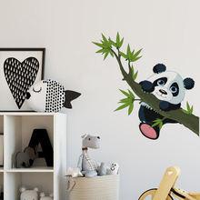Наклейка на стену «сделай сам» из ПВХ с изображением милой панды