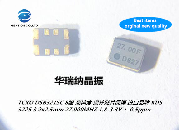5pcs 100% New And Orginal TCXO 3225 Temperature Subsidy Chip Crystal High Precision 27M 27MHZ 27.000MHZ DSB321SC