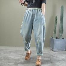 Hole Patchwork Clothes Denim Cowboy Trousers 2020 Fashion Printing Jeans Women Harem Pants With Elastic Waist  Z2