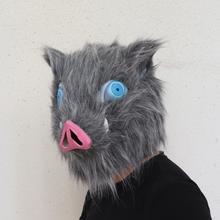 Inosuke Hashibira Casco, máscara con capucha de Cosplay de Demon Slayer Kimetsu no Yaiba, pelo de cerdo