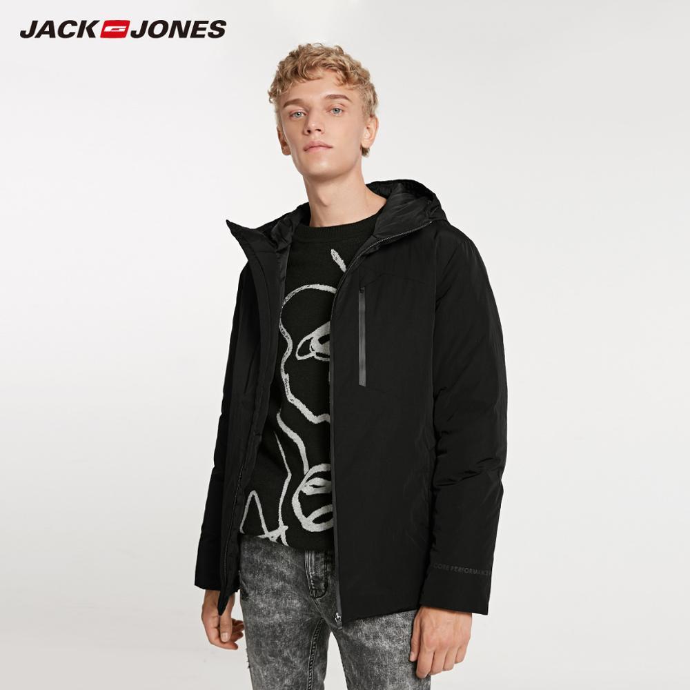 JackJones Men's Winter Casual Bright Colour Hooded Down Jacket 218312532