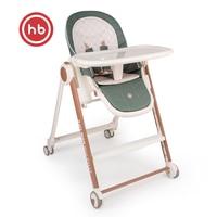 Chair for feeding Happy Baby Berny V2