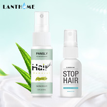 Natural Permanent Hair Removal Spray Liquid + Herbal Hair Growth Inhibitor Pubic Hair Body Facial Hair Remover for Women and Men