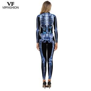 Image 5 - VIP FASHION New 3D Printed Attack On Titan Anime Bodysuit Organ Purim Festival Carnival Colorful Cosplay Costumes For Halloween