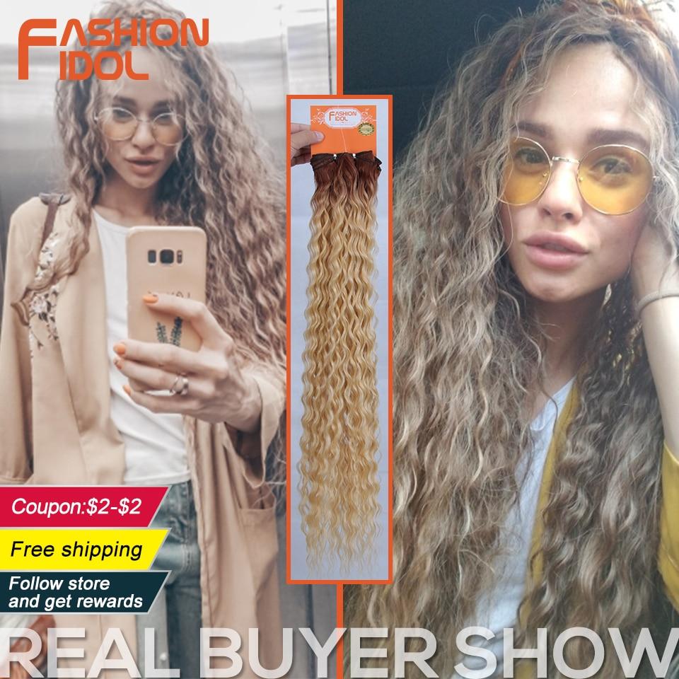 Moda IDOL gevşek derin dalga saç uzatma eklentileri Ombre saç demetleri 28-32 inç 120g süper uzun saç sentetik kıvırcık dalga saç