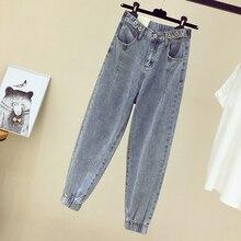 JUJULAND Vintage Chic Boyfriends Harem Jeans Women Plus Size High Waist Denim Pant Trousers Mom Loose Jean Pants Retro 1938