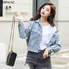 2020 New Fashion Bead Spring Autumn Feminine Jeans Jacket Clothing Korean Loose Raglan Sleeves Female Denim Coat Harajuku Womens(China)