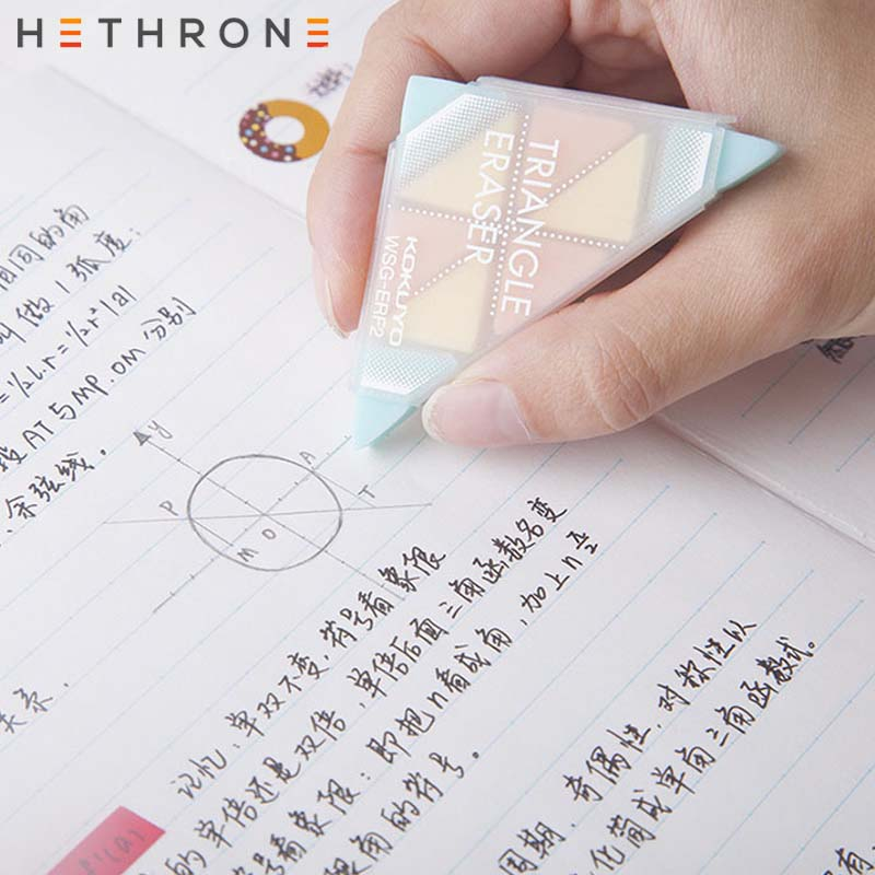 Hethrone 1PC Triangle Rubber Erasers Durable Flexible Pencil Eraser Students Gomas De Borrar Creative DIY Kawaii Erasers For Kid