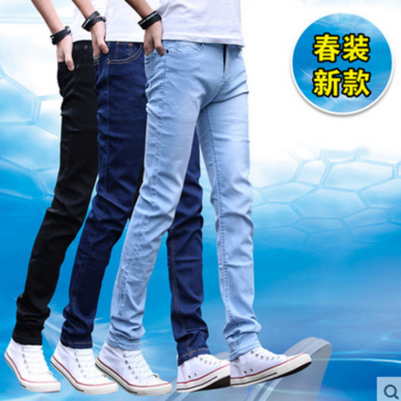 Summer Korean-style Pants Slim Women's Small Pants Feet Casual Slimming Trousers MEN'S Jeans Men's Fashion Cheap Work Pants Wear