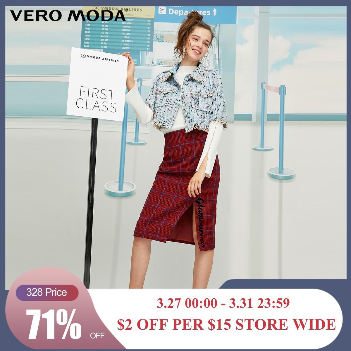 Vero Moda New Sheep Wool Houndstooth Single Slit Skirt   319316547