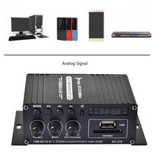 Motorcycle Car Power Amplifier 12V Mini HIFI Stereo Amplifie