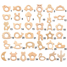 Chenkai 10pcs Wood Teether Ring DIY Organic Unfinished Eco-Friendly Baby Shower Wooden Grasping Teething Toy Accessories