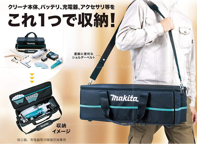 Makita 199901-8 Toolkit Handbag  Storage Bag  For CL100D CL100 182 CL102D CL106FD CL107FD BCL140 DCL140Z DCL180Z DCL180F  DCL182