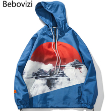 Bebovizi Hip Hop Streetwear Warcraft Print Hooded Jacket Half-Zip Jacket Windbreaker Harajuku Track Jacket Coat Street Wear zip up two tone hooded track jacket