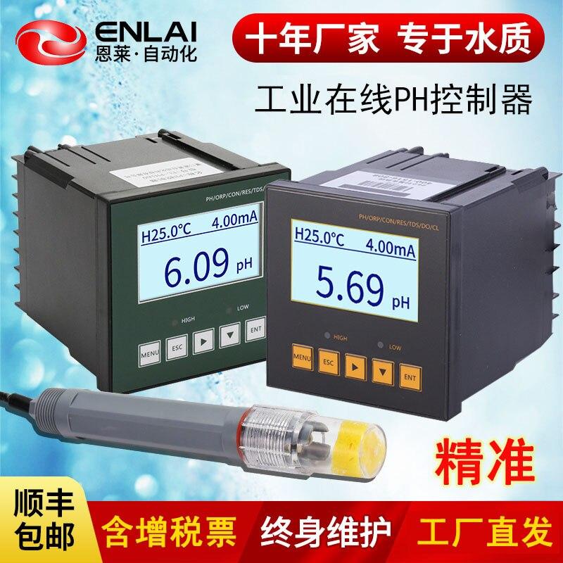 Controlador em Linha Instrumento de Teste Industrial Testador Sensor Eletrodo Sonda Orp Monitoramento Acidez Medidor