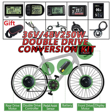 SOMEDAY 36V/48V 250W Double Driver Electric Bicycle Conversion Kit 16-29 Inch 700C Front and Rear Hub Wheel Motor for EBike mxus xf07 250w 24v 36v 48v front wheel brushless gear hub motor electric bicycle conversion kit 26 28inch 700c bike drive part