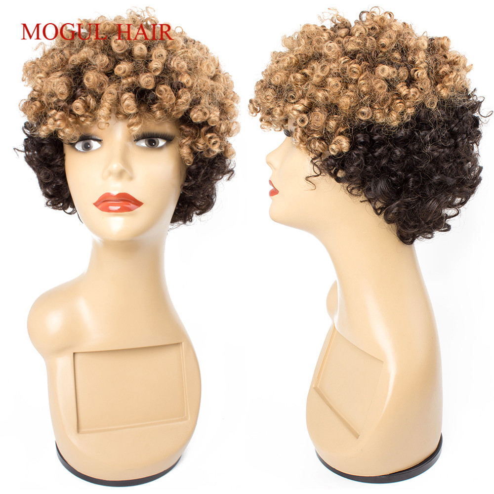 Mogul Hair Ombre Afro Style Wig Honey Blonde Black Short Machine Made Wig Afro Kinky Culry Indian Remy Human Hair