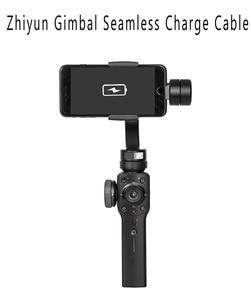 Image 2 - Zhiyun חלק 4 Gimbal ברקים סוג C מיקרו C טעינה בכבלים עבור Samsung iphone 6 7 8 x אנדרואיד חלקה 75mm